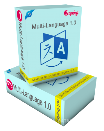Multi-language for DLE
