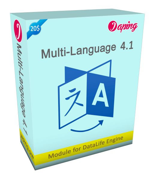 Module Multi-Language 3.6.1 for DLE